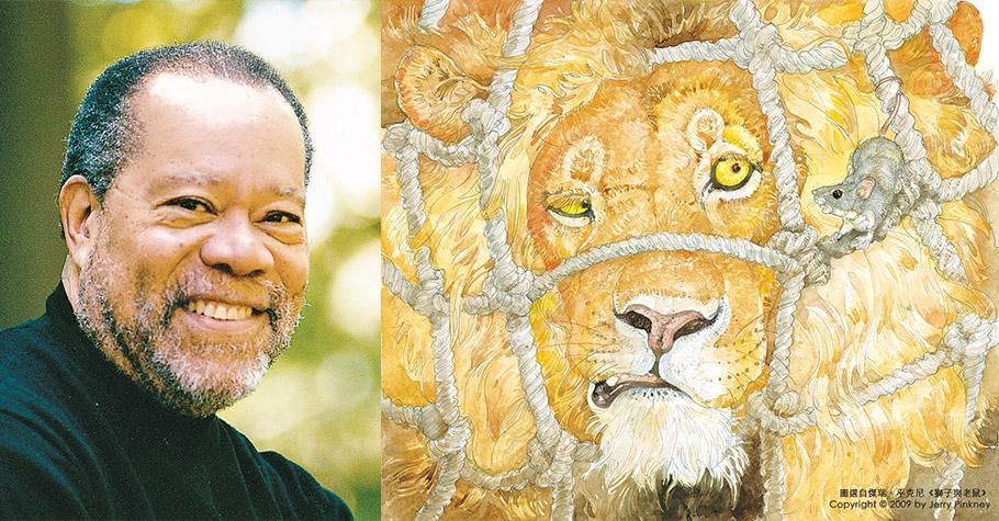 伊索寓言中的〈獅子與老鼠〉真正傳遞的是「無論獅子還是老鼠,心靈同樣偉大」