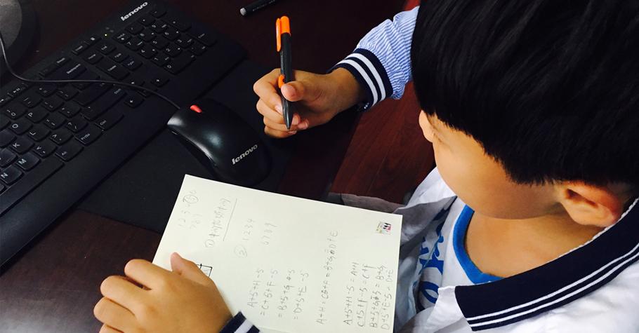 孩子總是排斥、懼怕數學怎麼辦?那就透過翻翻樂遊戲讓他們第一次學數學就上手吧!