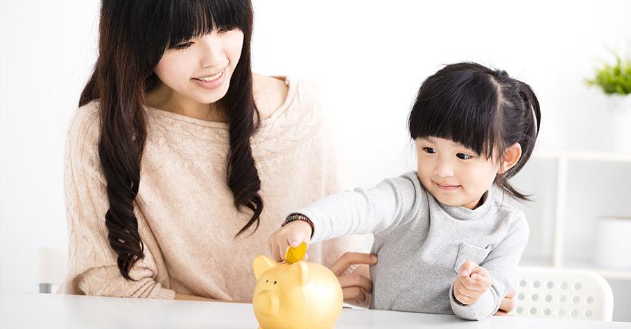 理財與程式設計,孩子可以學到的三個共通點