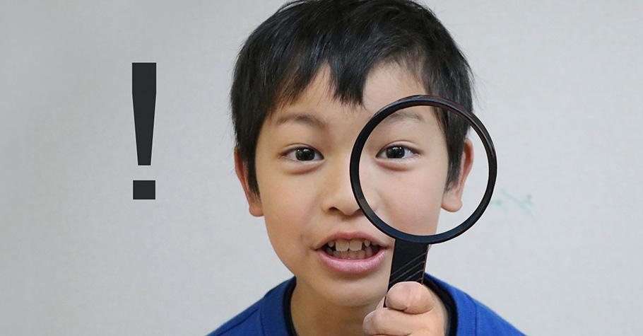 新課綱的跨領域學習最關鍵即是「主題式學習」!引發孩子的強烈學習動機,培養孩子的思考邏輯