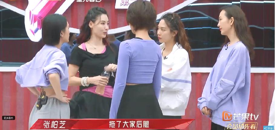 最中肯的黑臉〉楊丞琳告訴隊友:不是責怪,是我們看見問題了,去調整就好了!網友大讚:「情商太高了!」