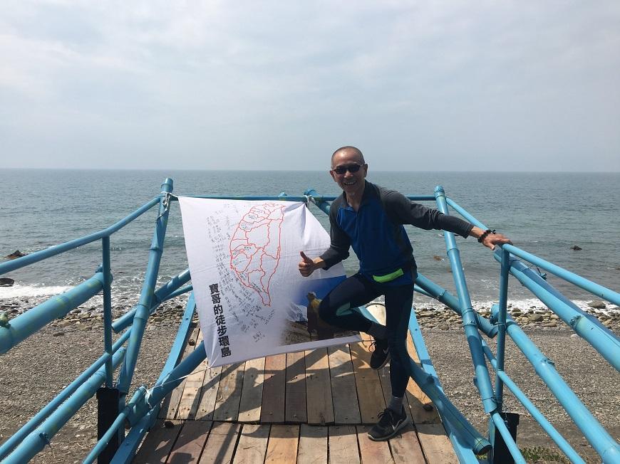 65歲徒步環島,人生值得!寶哥:把自己變好玩、健康,是給家人最棒的禮物