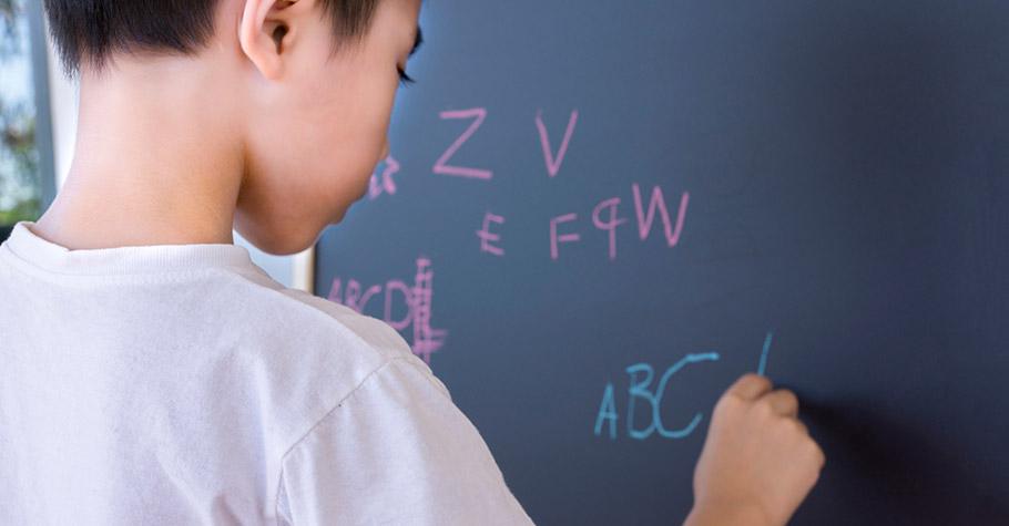 雙語國家元年 全台英語教學資源體檢