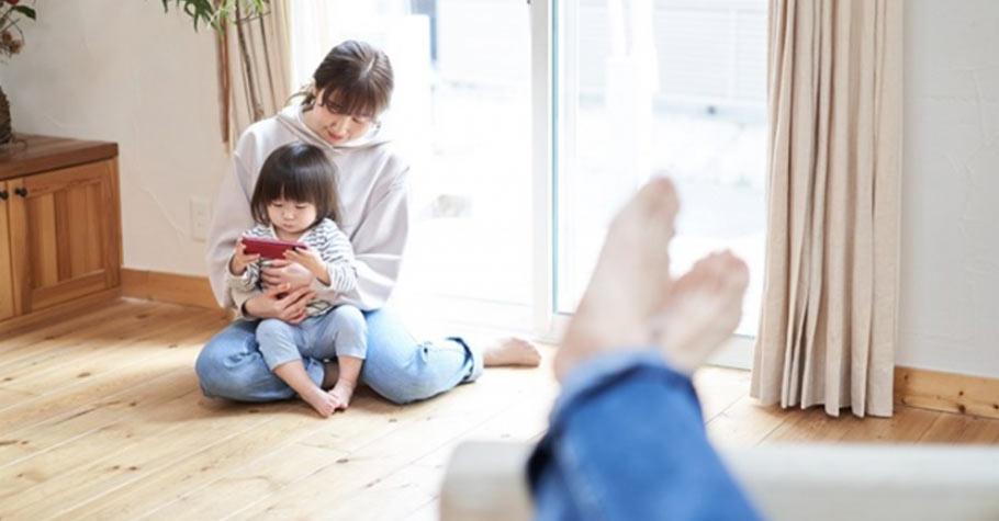 在家帶孩子的人注定無法獲得世界的尊重嗎?不,我們都在以不同的方式來支援這個家,每個人的貢獻都不可磨滅