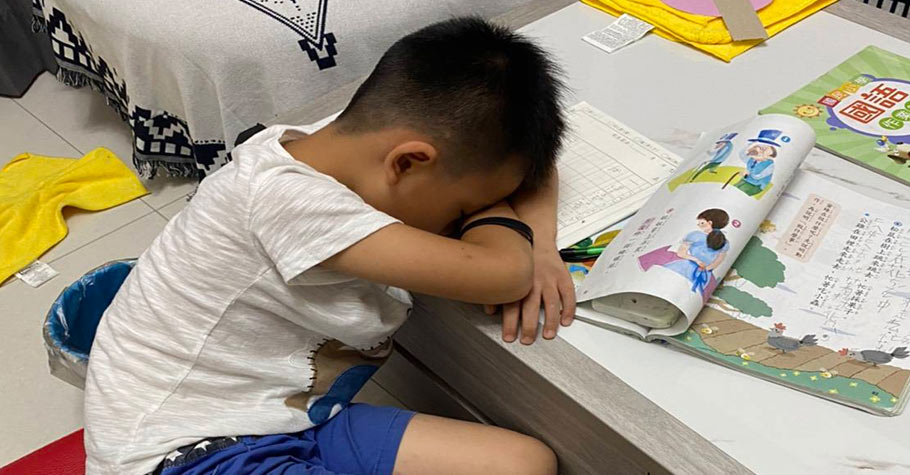 父母和孩子的相處影響一輩子》時時刻刻都得緊盯著?但如果孩子只能靠父母盯著才行,那麼他的學習狀況就真的完了