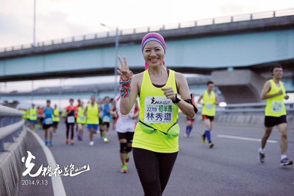 46歲跑完聖母峰馬拉松!陸承蔚:有工作要顧小孩,但別忘完成「你自己」