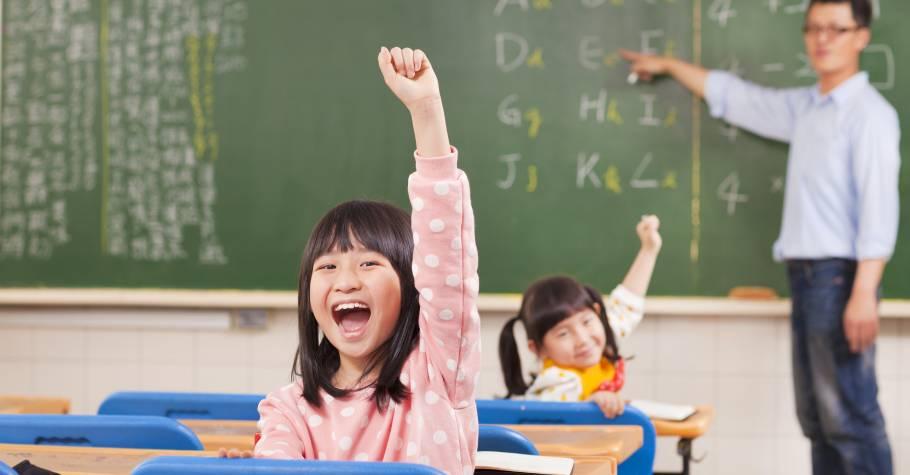 真實的人生考驗,遠比課堂上的問題複雜;培養孩子獨立思考的能力,遠比一味追求標準答案還重要!