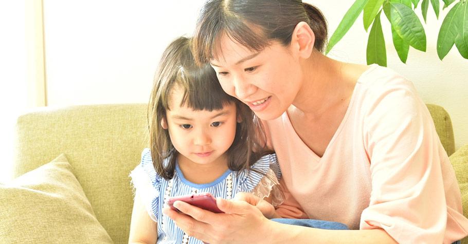 給網路世代與家長的一封信:網路既方便卻也暗藏許多危機,家長請「務必陪孩子一起」使用網路