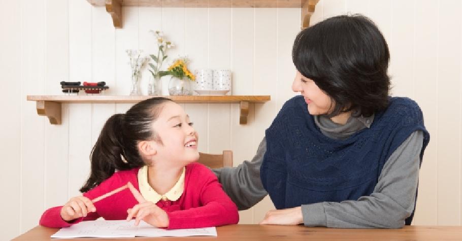 「我家的孩子很聰明,只是不努力」這想法可能成了孩子故步自封、不思進取的毒藥?!