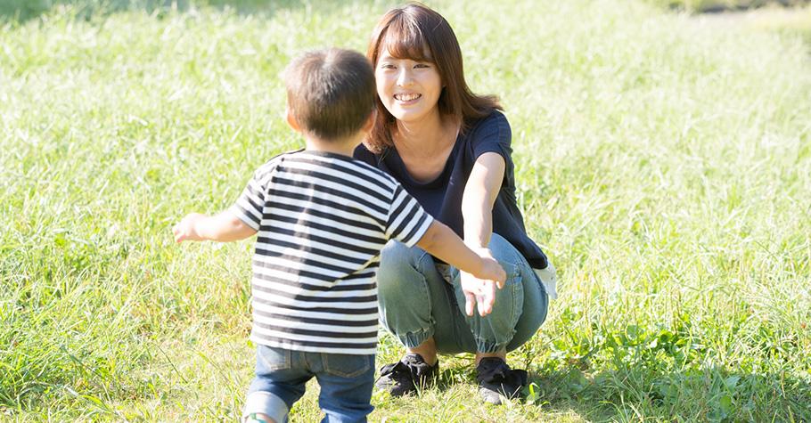 就像當初父母教孩子走路一樣,一定要跨出第一步,任何事要有「開始」才有機會成功