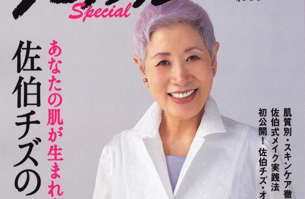 讓頭髮白的更純淨,日本女子流行染這種顏色