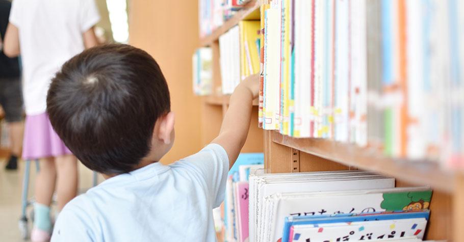要讓孩子愛上閱讀就從認識圖書館開始,帶孩子一起來學習借書的規則和互相尊重的規矩
