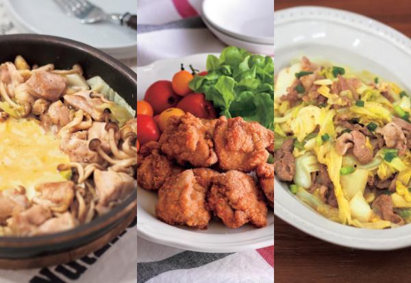 如何吃飽又能瘦?工藤孝文醫師推薦的減醣飲食:吃不胖的炸雞與韓風烤肉怎麼做