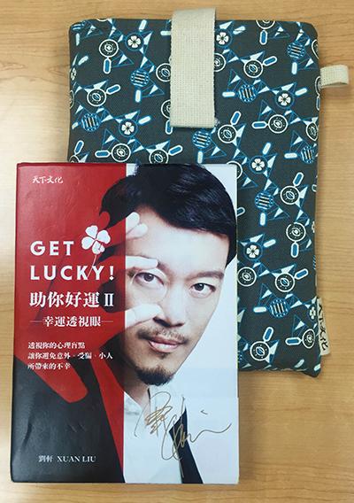 《Get Lucky!助你好運Ⅱ》×印花樂聯名透視幸運收納包
