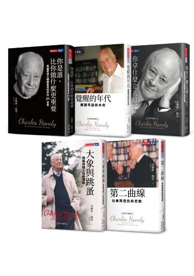 韓第經典珍藏版套書
