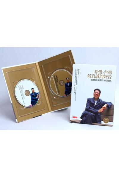 嚴長壽《我所看見的未來》演講影音精選輯(DVD+CD)