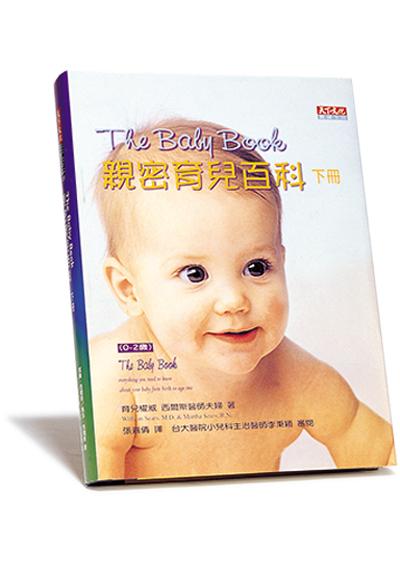 The Baby Book親密育兒百科  下冊