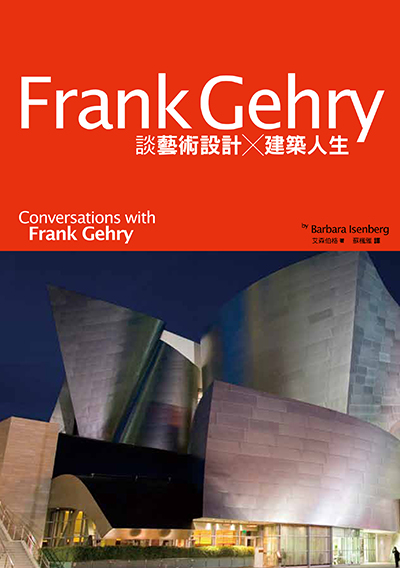 Frank Gehry...