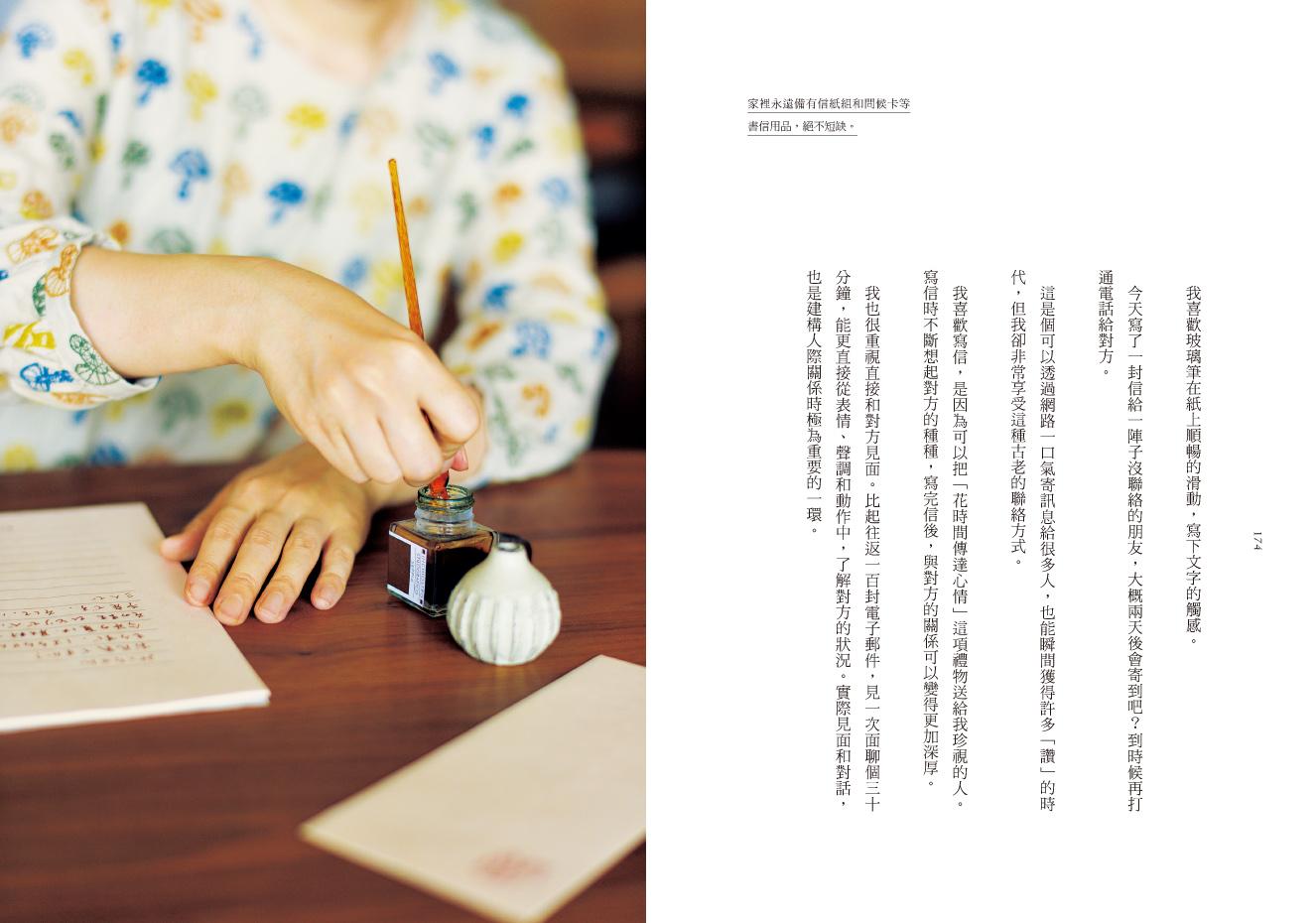 設計 的 法則 pdf