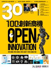第119期30雜誌:1...