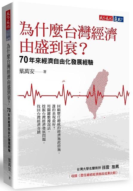 https://bookzone.cwgv.com.tw/books/details/BCB675
