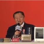 台達電董事長鄭崇華分享創業的艱辛
