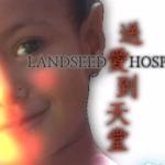 《送愛到天堂》-壢新醫院遠赴尼泊爾義診