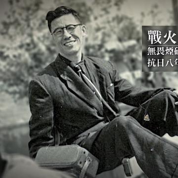 《方賢齊傳》帶領台灣電信、電子、半導體產業走向世界