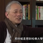 中天新聞《名人牀頭書》:創意大師姚仁祿用閱讀激發創意