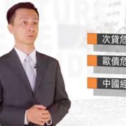 不怕機器人搶工作!王伯達:《未來產業》指引創新成功出路