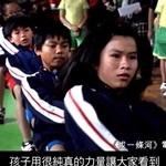 「拔一條河」電影專書8/22(四)天下文化 感動出版