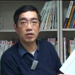 哈佛商業評論 全球中文版 陳修賢 總編輯 (談中國大陸經濟指標)