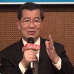 蕭萬長「預約台灣經濟再次起飛」專題講座II(20080301)