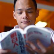 林之晨談《羅輯思維:迷茫時代的明白人》