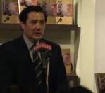 馬英九《沉默的魄力》新書記者會I(20080226)