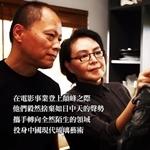 《琉璃中見般若》 ─ 琉璃工房藝術總監 楊惠姍 25年菁華創作