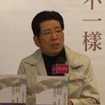 嚴長壽:《教育應該不一樣》這是我能為台灣青年做的事