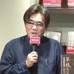 《草根的力量》新書發表會-明華園總團長陳勝福致詞