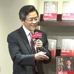 《草根的力量》新書發表會-科技部長張善政致詞