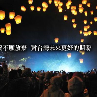 4/26(日)嚴長壽邀請您,一同關心開創台東孩子未來的新能力