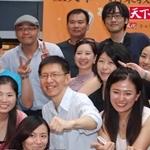 王文華「為夢想發聲」夢10演唱會