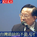 CSR讓台灣出現偉大企業
