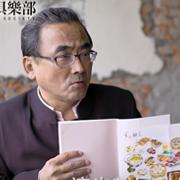 《 樂暢人生報告書》魚夫手繪,重現日治時期台灣七大經典火車站