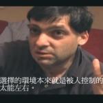 越洋專訪《誰說人是理性的》作者Dan Ariely
