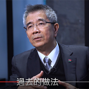 《還可以更努力》以「信義」為己任──周俊吉談創業之路