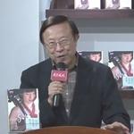 《為夢想單飛》高希均:激勵台灣年青一代擺脫安逸與沈悶。