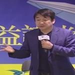 元大公益講堂【TVBS關懷台灣文教基金會李濤--善耕臺灣,為憨人按讚!】